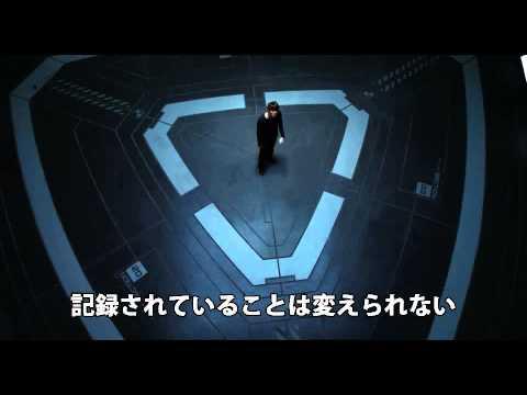 タイム・クライム - YouTube