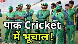 Pakistani Cricketer ने शर्मसार किया Cricket, Coach और Player के बीच गन्दा मामला आया सामने