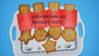 CRISPY HASH BROWN/HOW TO MAKE HASH BROWN IN TAMIL/HASH BROWN LIKE McDONALD'S TASTE