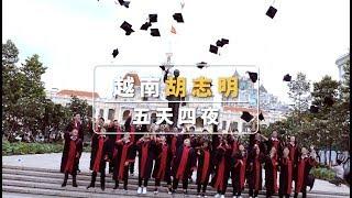 【越南旅遊攻略】胡志明五天四夜!享受你的胡志明旅行|KKday