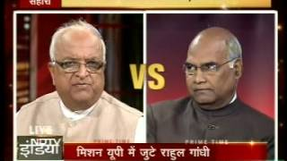 Tuhin speaks his mind...