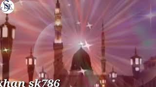 Sarkare Madina Se nisbat Ho To Aisi Ho  khud pyaare nabi kaigae umat ho tu aise