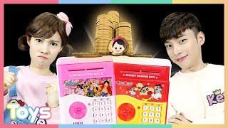 비밀금고 장난감으로 복불복 세뱃돈 찾기 게임| 캐리와장난감친구들