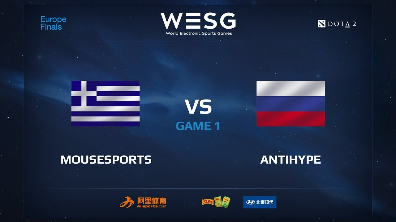 Mousesports против AntiHype, Первая карта, первая часть, WESG 2017 Dota 2 European Qualifier Finals