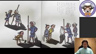 水野塾(ミズニーランド)公式ホームページ http://www.geocities.jp/mi...