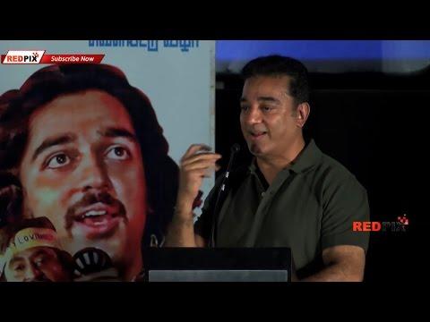 M. S. Viswanathan Died in Chennai - Kamal Haasan & K. Balachander Recall MSV - Must Watch  -~-~~-~~~-~~-~- Please watch: