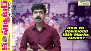 Computer Era - How to download 10th Class Marks Memo? Telugu Full HD