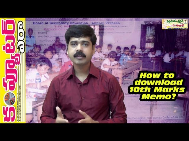 How to download ap ssc10th class marks memo duplicate bseap thecheapjerseys Gallery
