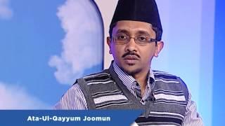 Horizons d'Islam - Episode 4