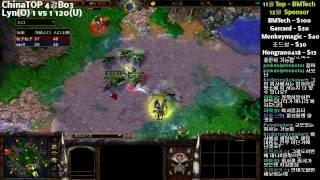 워크3 ChinaTOP 4강 Lyn vs 120