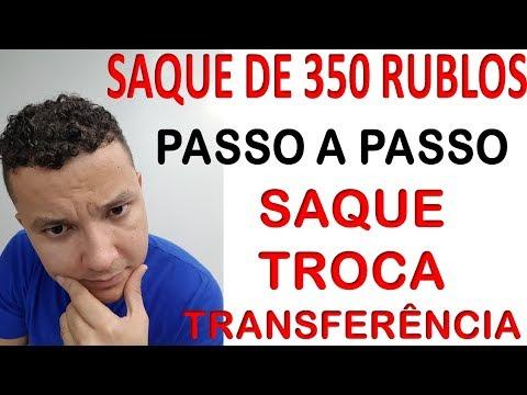 SAQUE 350 RUBLOS NA MOTO MONEY PARA PAYEER PASSO A PASSO - TROCA E TRANSFERÊNCIA