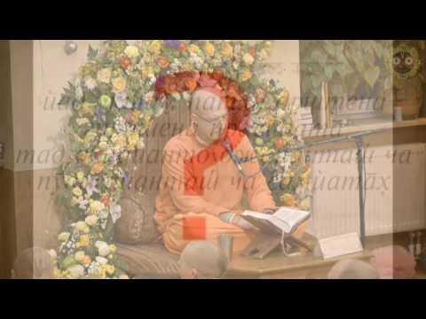 Шримад Бхагаватам 4.24.15 - Кришнадас Кавирадж прабху