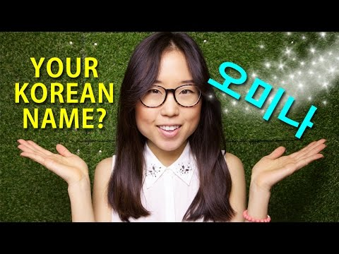 Choose Your Korean Name! (KWOW #205)