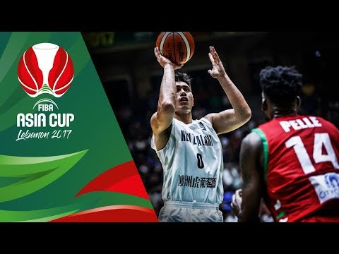 Top 5 Plays - Day 3 - FIBA Asia Cup 2017 (VIDEO)