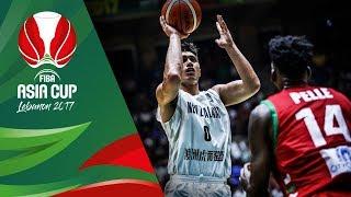 Top 5 Plays - Day 3 - FIBA Asia Cup 2017