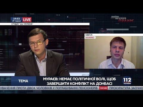 Евгений Мураев в 'Вечернем прайме' на телеканале '112 Украина', 29.05.18