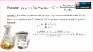 Уроки по химии онлайн http://a-distanceschool.ru/obshhie/repetitory-onlajn-po-ximii/