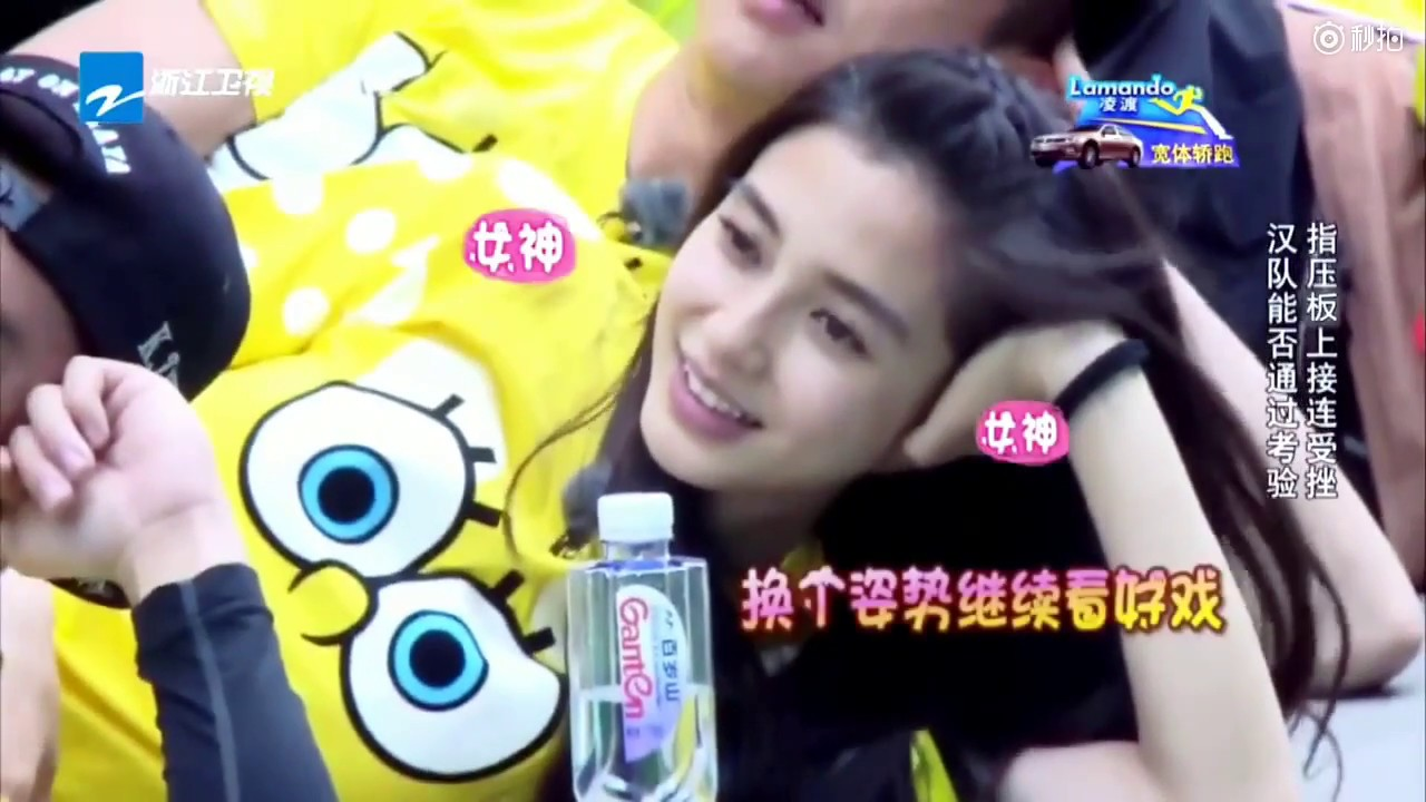 Image result for angelababy running