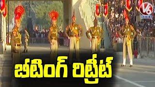 Beating Retreat Ceremony At Wagah Border  Telugu News