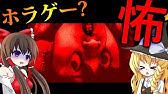 【ゆっくり実況】好みのバーチャルyoutuberを錬成する!【悪魔合体バーチャルyoutuber】