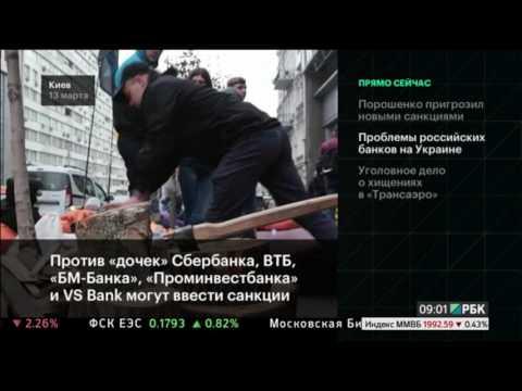 Церемония «Банк года '15»