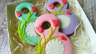 Имбирное печенье к 8 Марта. How to decorate cookies for Women's Day