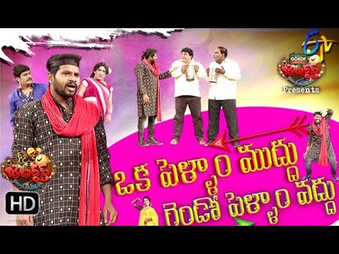 Jabardasth | 19th September 2019 | Full Episode | Aadhi, Raghava ,Abhi | ETV Telugu