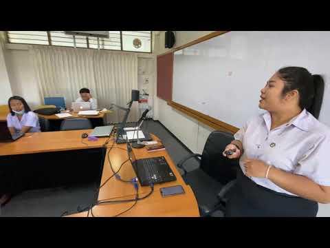 แผนการจัดการเรียนรู้วิทยาการคำนวณ ม.1 (สอบสอนในชั้นเรียน)
