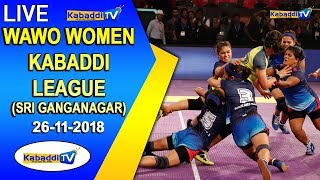 🔴 [LIVE] WAWO Women Kabaddi League (Sri Ganganagar) 26 Nov 2018 www.Kabaddi.Tv