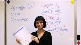 Изучение английского языка бесплатно онлайн