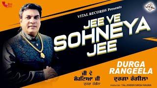 Durga Rangeela | Jee Ve Sohneya Jee (Lyrical Video) | Vital Records | Punjabi Song 2021