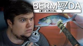 БЕРМУДЫ: КАК ЖИТЬ В ОКЕАНЕ? - Bermuda Lost Survival - Видео от TheBrainDit