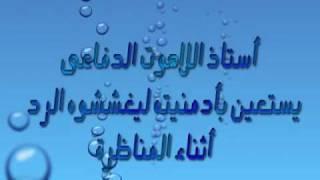 فضيحة رعب  الفار بسيط و أدمنيته قبل مناظرة الاخ وسام 2