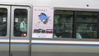 JR西日本 223系2000番台 W39編成 京都鉄道博物館ステッカー  普通  姫路行き  膳所駅  20190717