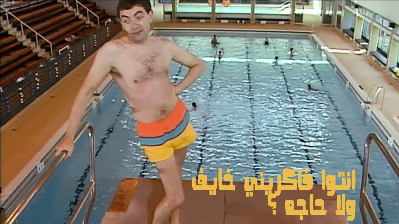 Mr Beans Holiday HD - YouTube