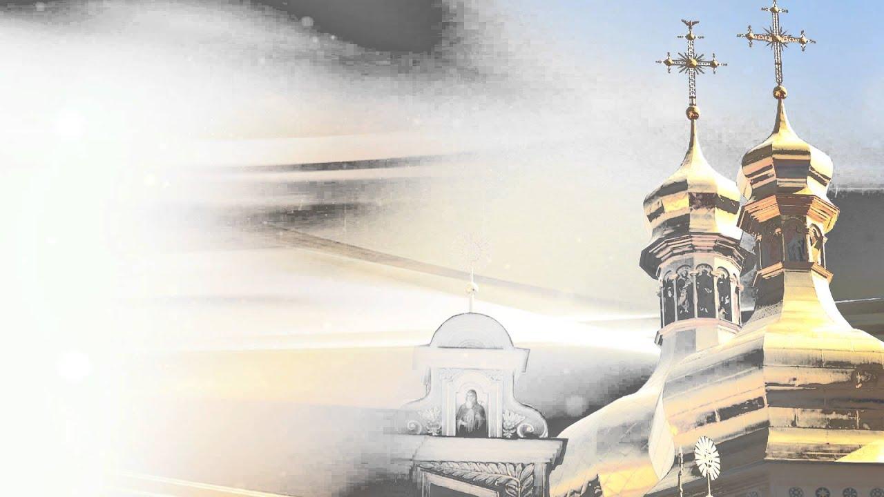 Православные картинки храмы на прозрачном фоне