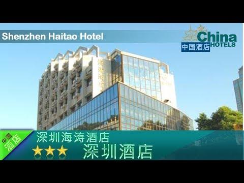 Shenzhen Haitao Hotel - Shenzhen Hotels, China