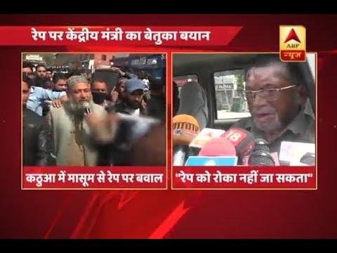 Rape Ko Roka Nahi Jaa Sakta, Says Santosh Gangwar | ABP News