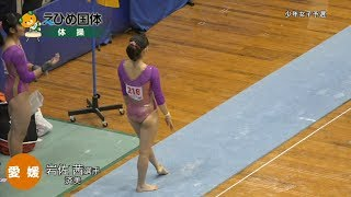 Iwasa is a lovely dancer but this leo... So when I watch this routi...