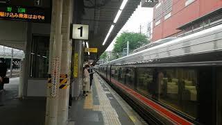 383系A2+4連トプナンA101編成特急しなの21号長野行金山1番線到着&発車