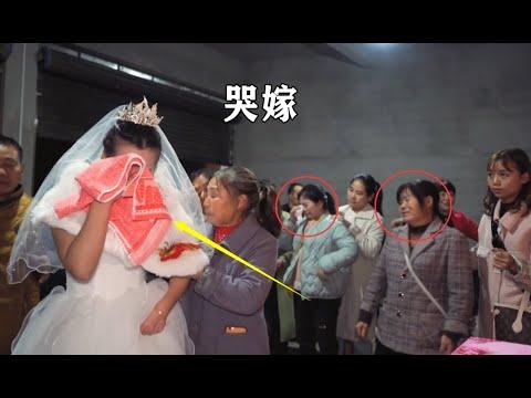 貴州農村結婚真實場景,這種習俗城裡人沒見過,蒙著臉哭著出門