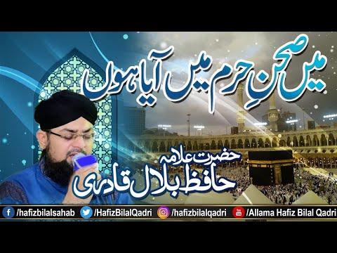 Me Sehan e Haram Me Aaya Hoon | Super Hit Kalam | Allama Hafiz Bilal Qadri