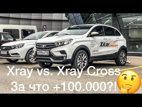 Lada Xray против Xray Cross 2018/2019. За что 100.000? Лада Икс Рэй и Лада Икс Рэй Кросс - что брать