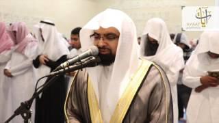 الشيخ ناصر القطامي -  سورة الواقعة ابكت المصلين  | تهجد ليلة ٢٧ رمضان ١٤٣٨هـ