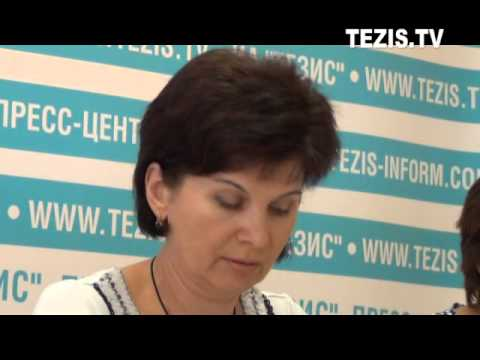 Райффайзен Коннект вход в личный кабинет Онлайн - интернет