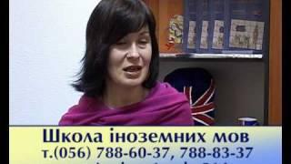 видео Международная школа иностранных языков