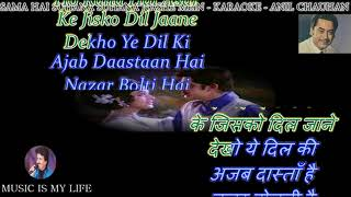Sama Hai Suhana Suhana Karaoke with Lyrics Eng. & हिंदी