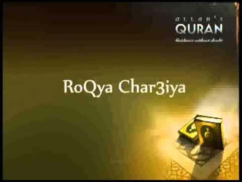 Ruqyah Shariah Heart Trembling