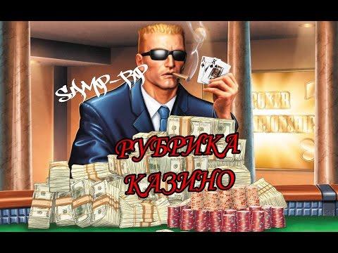 Видео Покер в костях