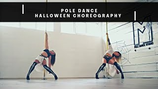 Halloween - Pole dance choreography (Teja&Maja) (Omar Varela-Scary hour)